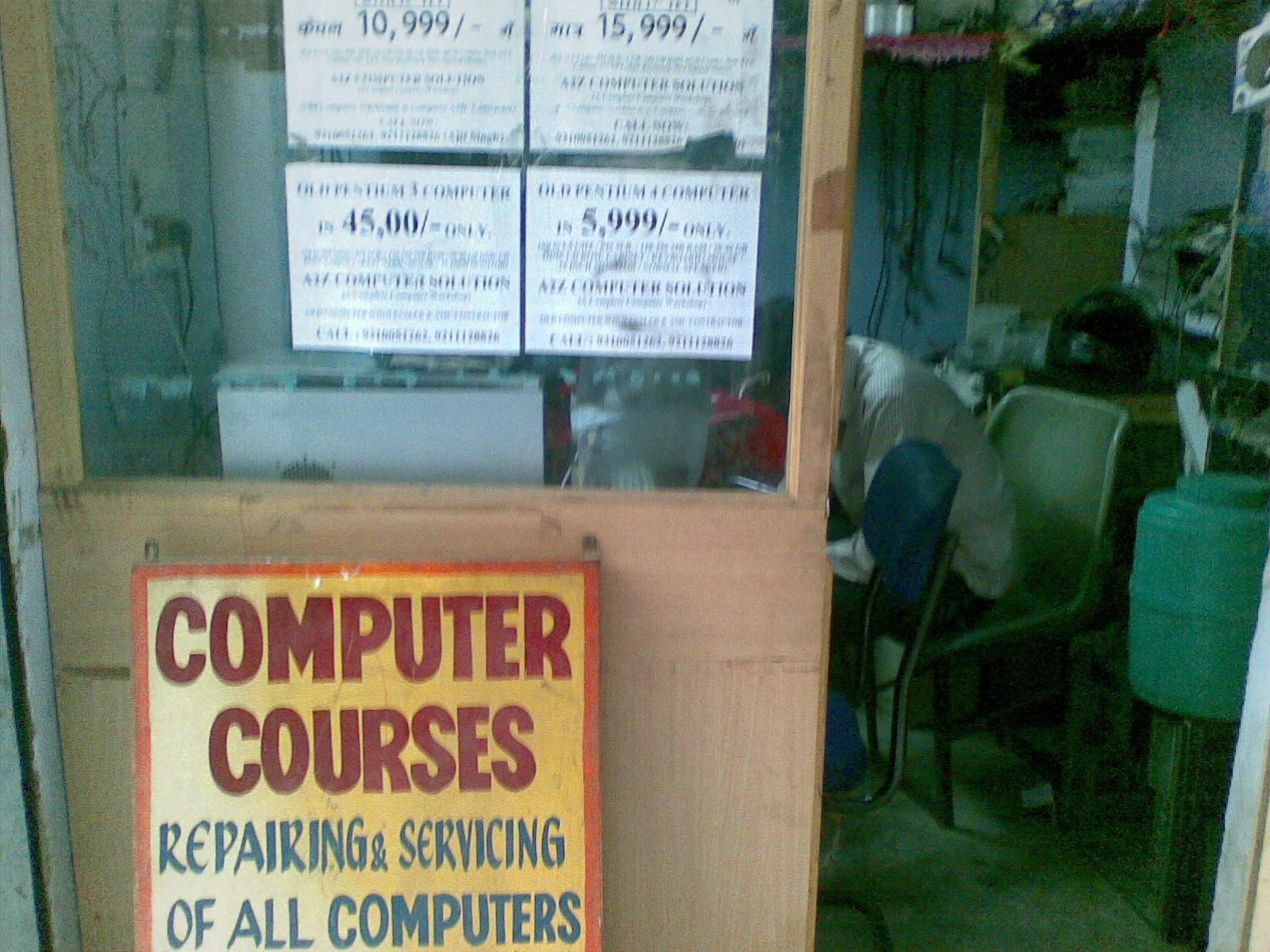 A2Z COMPUTER SOLUTION, JWALA HERI MARKET, PASCHIM VIHAR
